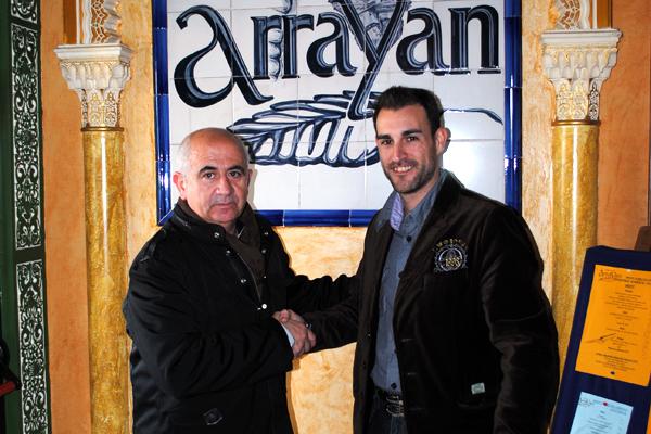 arrayan